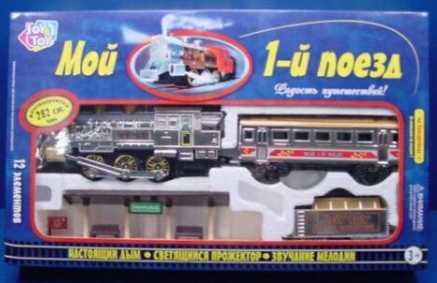 Железная дорога PLAYSMART ЖЕЛЕЗНАЯ ДОРОГА 0617 с 3-х лет A144-H06054