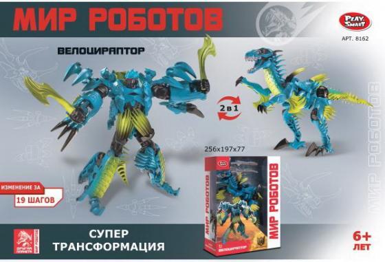 Робот-трансформер PLAYSMART Динозавт