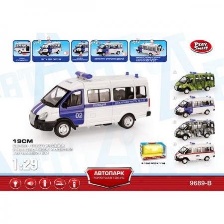 Полиция Play Smart 9689-B белый X600-H09002 066 068 360 degree rotary car plastic gps mount holder black