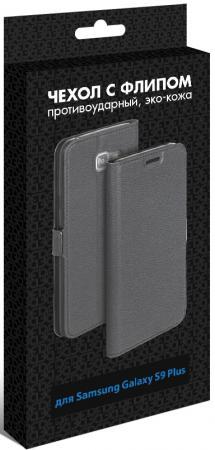 Чехол с флипом для Samsung Galaxy S9 Plus DF sFlip-28 аксессуар чехол для samsung galaxy s9 plus znp 360 degree silver