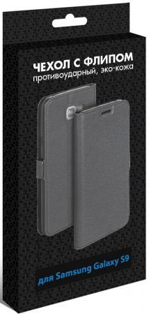 Чехол с флипом для Samsung Galaxy S9 DF sFlip-27 m01 360 degree rotation bracket w c61 back clamp for samsung galaxy 6 5 mega i9200 ipad mini