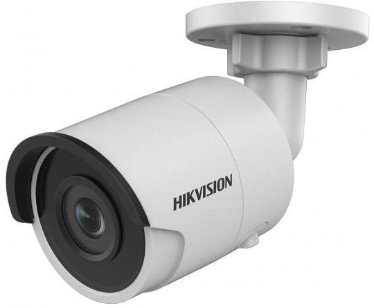 Видеокамера IP Hikvision DS-2CD2063G0-I 4-4мм видеокамера ip hikvision ds 2cd2142fwd i 4 мм белый