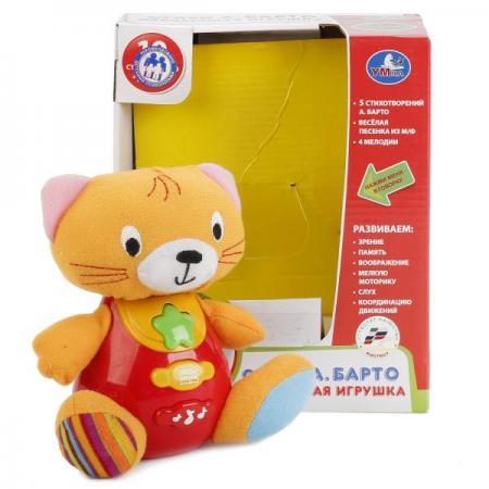 Купить Интерактивная игрушка УМКА КОТ от 1 года жёлтый YL999-C, Игрушки со звуком