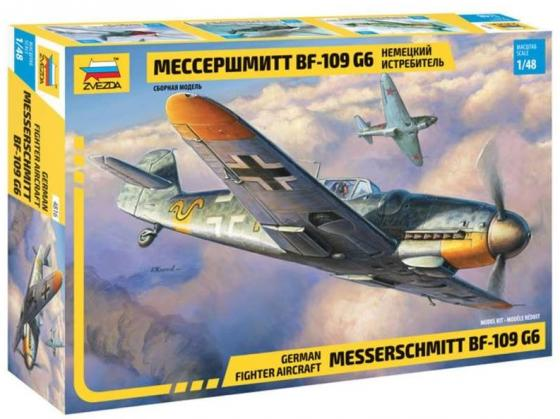 Самолёт Звезда Самолёт Мессершмитт BF-109 G6 1:48 серый