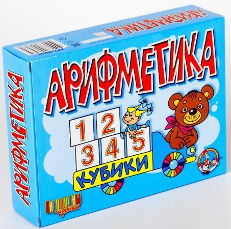 Кубики Десятое королевство Арифметика без обклейки 12 шт