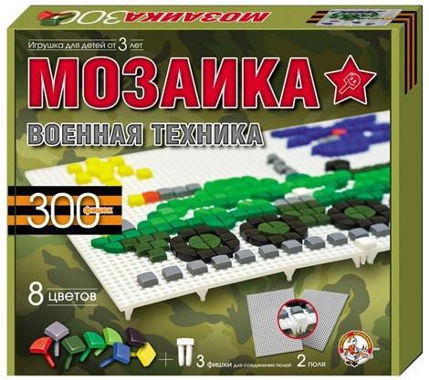 Мозайка 300 элементов Десятое королевство Военная техника