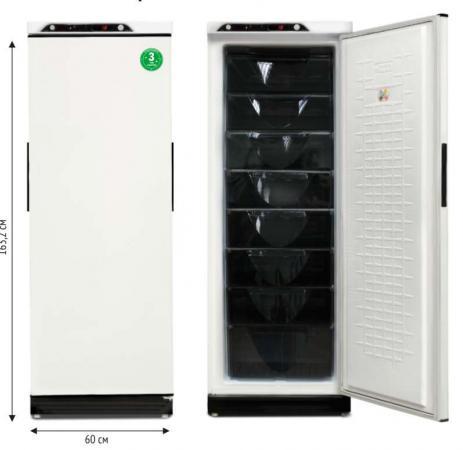 Морозильная камера Саратов 175-003 белый/черный