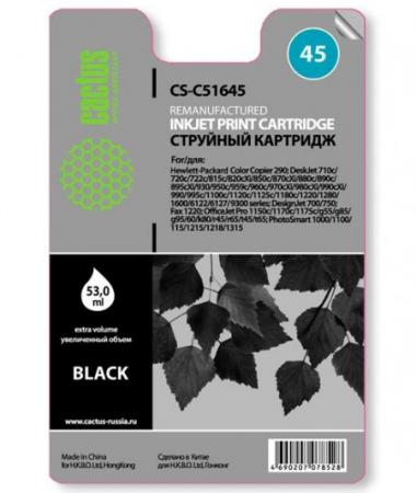 Картридж Cactus CS-C51645 №45 (черный) для HP DeskJet 710c/720c/722c/815c/820cXi/850c/870cXi/880c/890c/895cXi/930/950c/959c/960c/970cXi/980cXi/ 990cX цена 2017