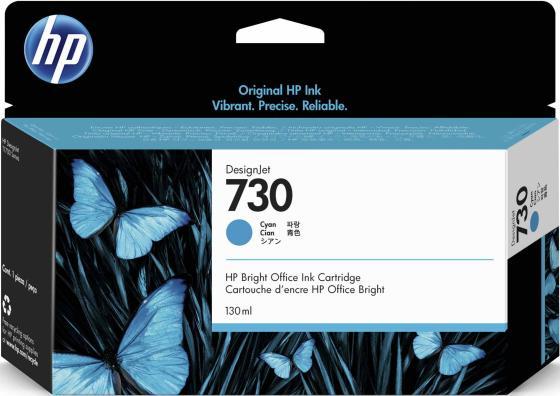 Фото - Картридж HP 730 струйный голубой (130 мл) подушка для шеи mettle neck lf 00 00000624 голубой