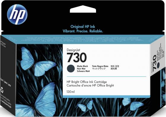 Картридж HP 730 струйный черный матовый (130 мл) картридж струйный hp c9391ae n 88xl cyan with vivera ink