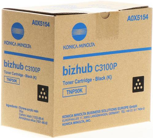 Тонер Konica-Minolta bizhub C3100P черный TNP-50K
