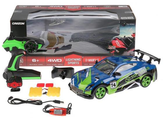 Купить Машинка на радиоуправлении Shantou Машина разноцветный от 6 лет пластик, металл, Радиоуправляемые игрушки