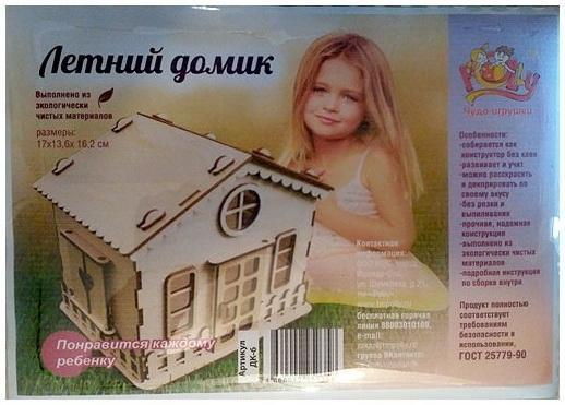 """Конструктор Мебель для кукол """"Летний домик"""""""