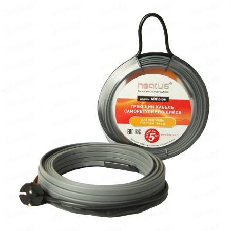 Греющий кабель HEATUS ARDPipe 24 30 (HAAP16030)   30м 720Вт снаружи трубы
