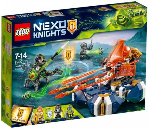 Конструктор LEGO Летающая турнирная машина Ланса 217 элементов конструктор lego ветеринарная машина для лошадок 41125