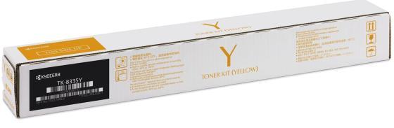 Картридж KYOCERA Тонер-картридж желтый для Kyocera Taskalfa 3252 ci