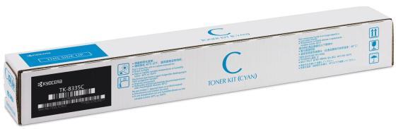 Картридж KYOCERA Тонер-картридж голубой для Kyocera Taskalfa 3252 ci