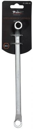 Ключ накидной AIRLINE AT-DRS-02 (8 / 9 мм) с изгибом