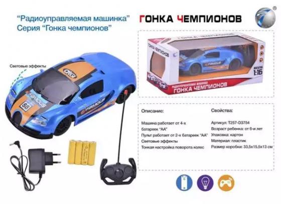 Машинка на радиоуправлении Наша Игрушка Машина р/у, Чемпион от 6 лет пластик, металл
