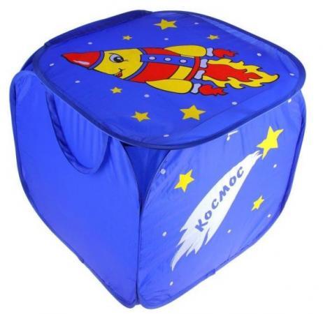 Корзина для игрушек Космос с ручками и крышкой