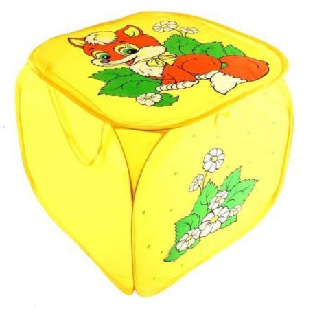 Корзина для игрушек Лисенок с ручками и крышкой корзина для игрушек сима ленд лисенок 606923
