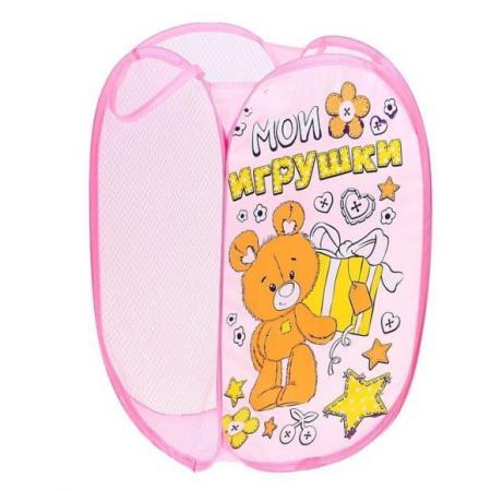 Корзина для игрушек Мои игрушки корзина для игрушек disney мои игрушки минни маус 2732137