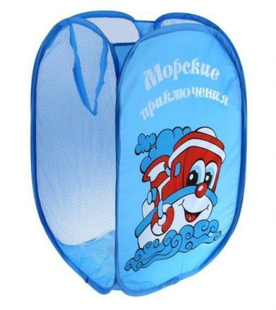 Корзина для игрушек Морские приключения корзина для игрушек a01451 собака avanti