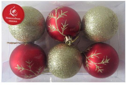 Купить Набор шаров Новогодняя сказка 973640 6 шт 6 см, Атрибуты для праздника