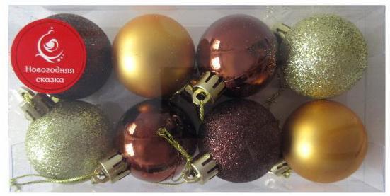 Набор шаров Новогодняя сказка 973636 8 шт 4 см
