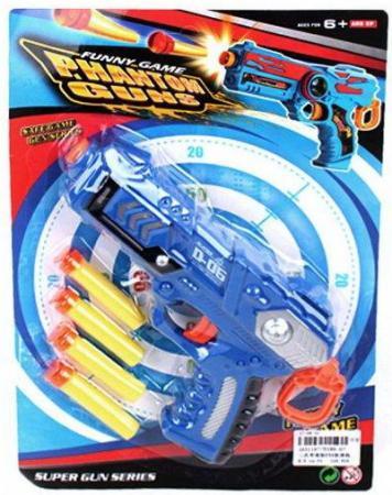 Бластер Наша Игрушка D189-07 игрушка