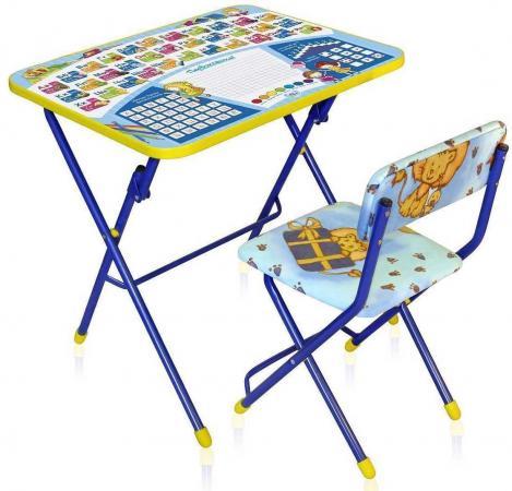Комплект стол+стул Ника Умничка 1 Первоклашка синий фон цена