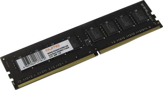 Оперативная память 4Gb (1x4Gb) PC4-21300 2666MHz DDR4 DIMM CL19 QUMO QUM4U-4G2666C19 оперативная память 4gb 1x4gb pc4 21300 2666mhz ddr4 dimm cl19 transcend jm2666hlh 4g