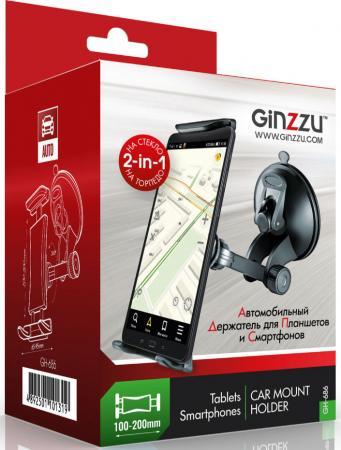 купить Ginzzu Универсальный автомобильный держатель для планшетов (GH-686) недорого