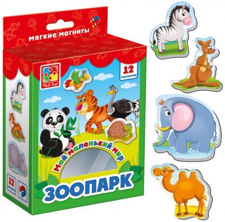 НИ магнитная Мой маленький мир Зоопарк обучающая игра vladi toys мой маленький мир овощи фрукты