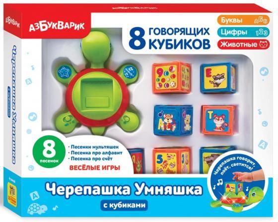 Муз. игрушка Черепашка Умняшка с кубиками музыкальная игрушка в виде черепашки с кубиками черепашка умняшка с кубиками