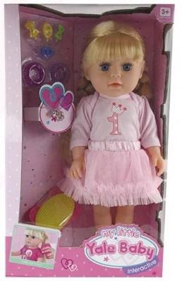 Кукла Sister, с аксессуарами, 40 см кукла baby the club my sister с аксессуарами t10737