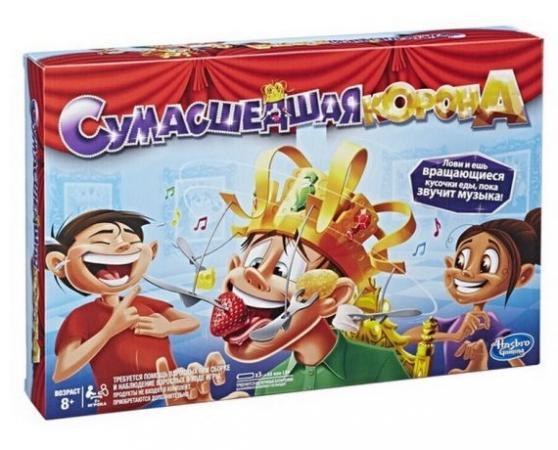 Настольная игра для вечеринки HASBRO Сумасшедшая корона настольная игра hasbro моя первая монополия