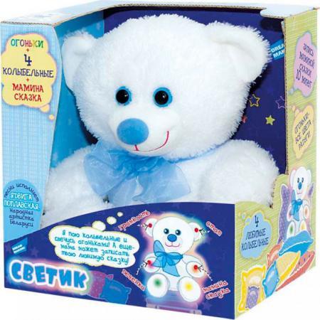 Интерактивная мягкая игрушка мишка Фэнси Мишка-светик 27 см белый голубой трикотаж пластмасса наполнитель котик светик