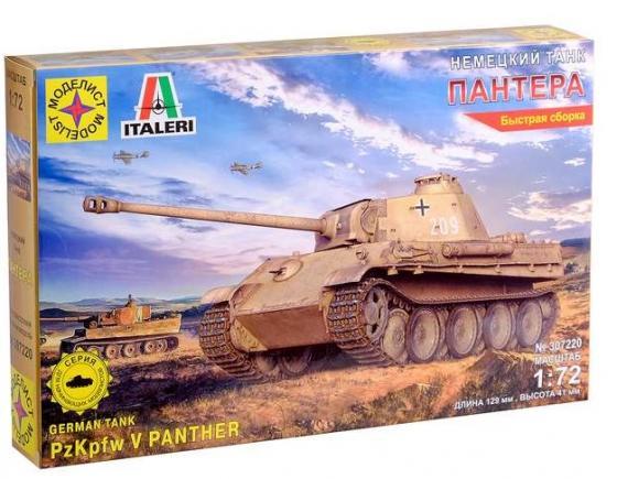 Танк Моделист Немецкий танк Пантера 1:72 камуфляжный моделист модель танк пантера d 1 35 303550