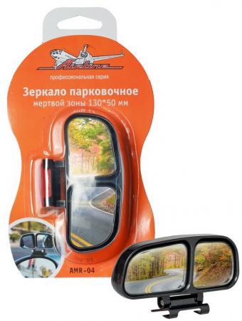 Зеркало AIRLINE AMR-04 парковочное/мертвой зоны 130х50мм
