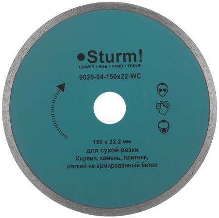 Круг алмазный STURM! 9020-04-150x22-WC влажная резка непрерывный 150мм круг отрезной sturm 9020 07 230x25