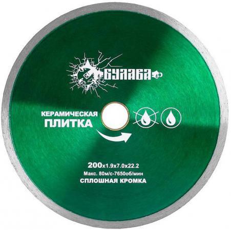 Диск алмазный БУЛАВА 03.200.008 сплошная кромка, по керамограниту 200D-2.3T-7W-22.2 булава вибратора megavib 50мм