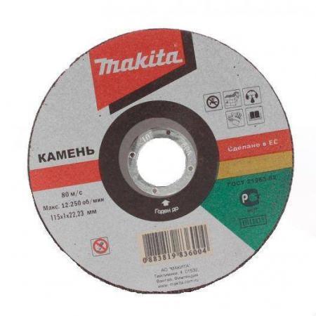 Круг отрезной MAKITA P-53089 прямой ф115х22.2х1.6мм д\\камня растение вашингтония филифера д 21 в 90