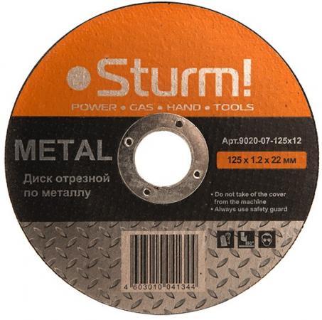 Круг отрезной STURM! 9020-07-125x10 по металлу армированный размер 125x1.0x22.22 диск sturm 9020 07 230x20 отрезной по металлу 230x2 0x22 2mm