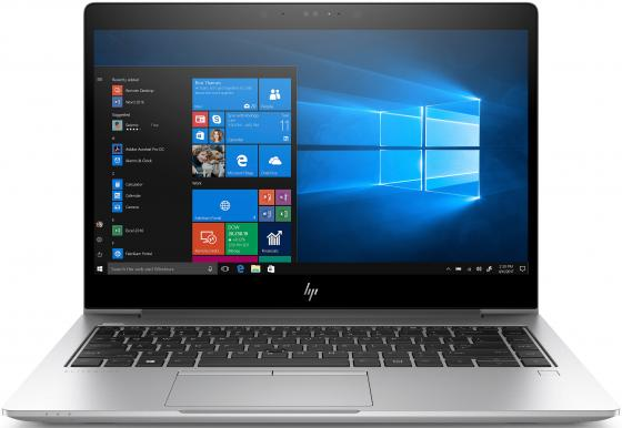 Ноутбук HP EliteBook 745 G5 14 1920x1080 AMD Ryzen 7-2700U 512 Gb 16Gb Radeon RX Vega 10 Graphics серебристый Windows 10 Professional 3ZG92EA ноутбук и windows 7
