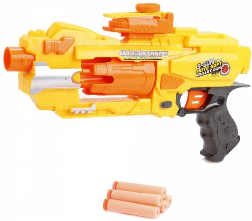 Пистолет Shantou Gepai B1193600 оранжевый желтый shantou gepai набор бубнов лев цвет розовый оранжевый 2 шт