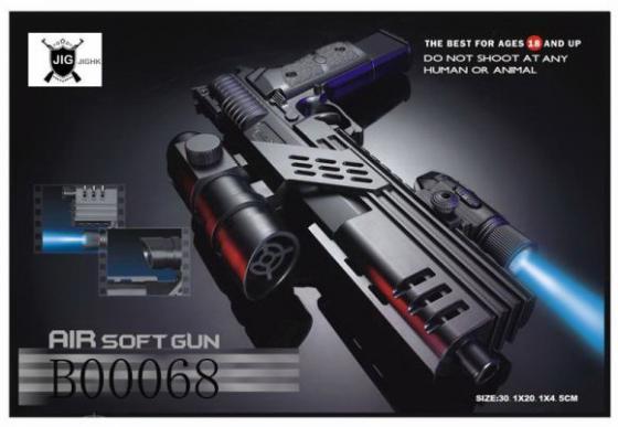 Пистолет Shantou Gepai SP1-82 черный shantou gepai 17130