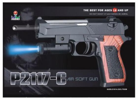 Пистолет Shantou Gepai P2117-C черный