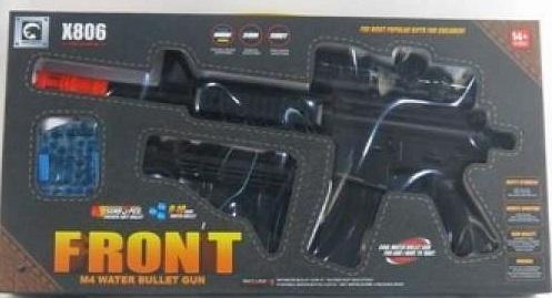 Автомат Shantou Gepai Автомат с гелевыми пулями и мягкими пулями на присосках, с мишенью YJD806 черный автомат shantou h17a с гелевыми пулями с глушителем с лазерным прицелом черный b1667820