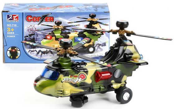 Вертолет Shantou Gepai B459945 хаки вертолет shantou gepai вертолет 736 черный 1711b039